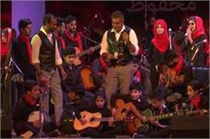 being aware of drug addiction in srinagar by organizing music concert