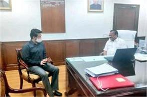 anurag thakur meets central minister regarding bulk drug park