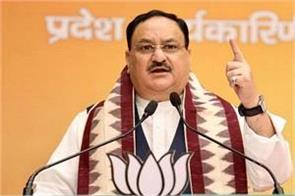 if rjd comes there will be a hole in the development bowl nadda