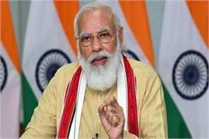 pm modi will address the people of bengal on the occasion of durga puja