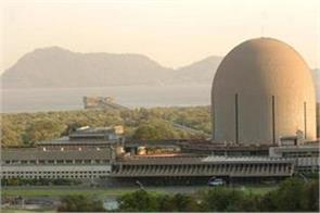 karnataka scientist working in bhabha atomic research center missing