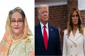 bangladesh pm sheikh hasina wished speedy recovery of trump couple