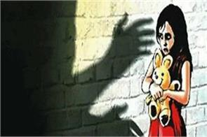 embarrassed rape of 14 year old minor girl 30 year old man arrested