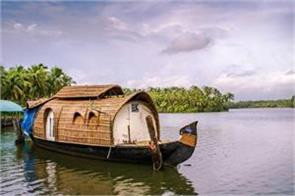 good news for those who want to visit kerala
