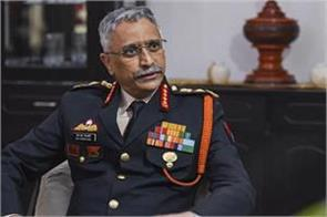 next important step to establish theater command after appointment of cds