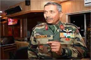 army commander denial on missile centre in pok