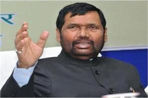 ram vilas paswan was considered a  meteorologist  of politics