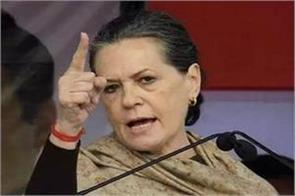 sonia s attack on the government