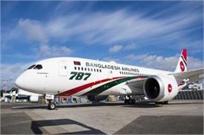 expansion of international flights to bangladesh under air bubble pact