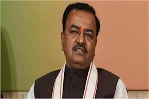 uttar pradesh deputy chief minister found corona positive