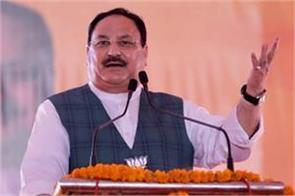 congress s help on article 370 is helping pakistan nadda
