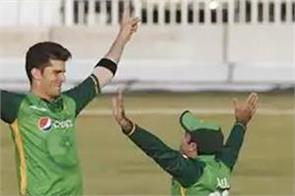 shaheen afridi equals world record also sets a unique record