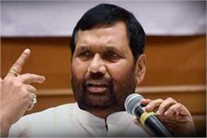 ram vilas paswan worked with six prime ministers