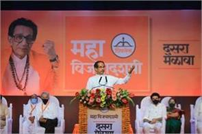uddhav thackeray questioned the government