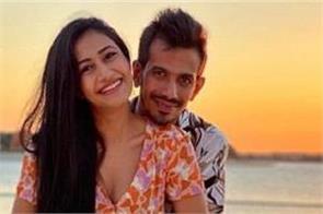 yuzi chahal appeals to close fiance dhanashree verma s fan account