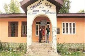 panchayats will become new for development in jammu and kashmir