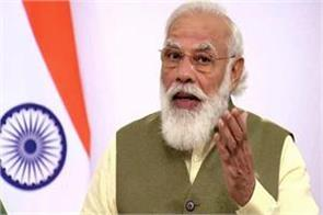 modi invites canadian industrialists to invest