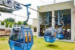 commercial operation of jammu ropeway starts