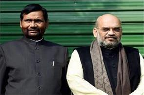 paswan s lack of indian politics will always be missed shah