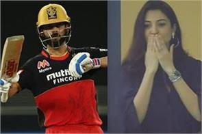 anushka gave flying kiss to kohli after watching an 90 not out innings