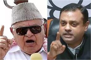farooq never said that article 370 would be restored with cooperation of china