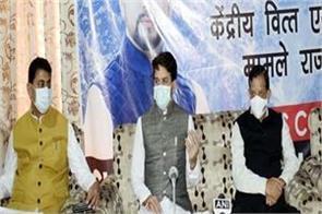 angrag thakur gave challenge to congress