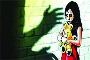 embarrassed a 5 year old girl raped in mumbai 30 year old man arrested