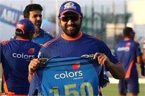 why hitman rohit sharma wearing 150 no jersey know special reason