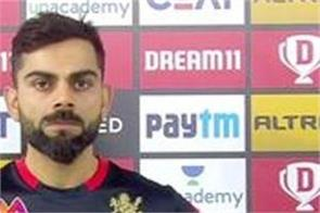 why de villiers was sent to number 6 kohli said the reason