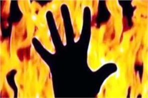 woman set herself on fire