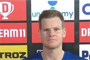 rajasthan captain steve smith told the turning point of the match