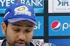 kxip vs mi  rohit sharma shares his successful strategy after victory