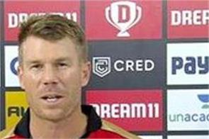 david warner says after a bitter defeat to punjab yes it hurt a lot