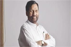 the tricolor will remain half tilt in honor of paswan on friday