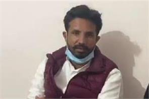 haryana police arrested punjab congress mla raja warring