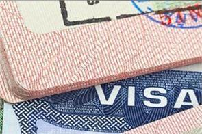 more than 8 lakh indians are included in the green card backlog