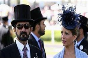 dubai ruler s wife had relations with bodyguard gave 12 crores to keep quiet