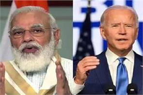 us election results  impact on india us relations
