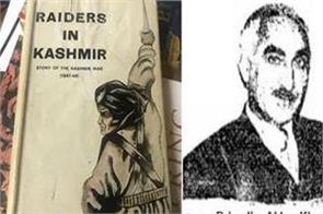 gilgit scouts  imprisoned governor and provisional government formed