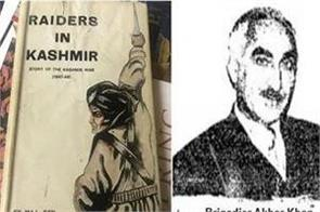 pakistan sector commander sadiq khan gets the order for the war against poonch