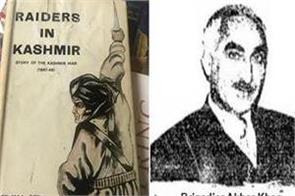 pakistan sent its troops to kashmir in april 1948
