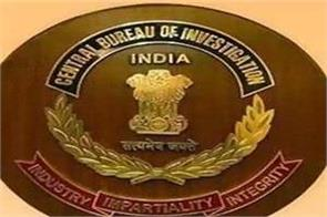 cbi question of  limit and strength
