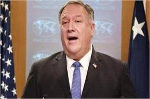new sanctions on iran in the coming week mike pompeo