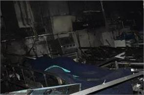 gujarat fire in corona hospital in rajkot death of 5 patients