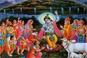 govardhan puja today amit shah wishes the countrymen