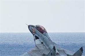 navy mig 29k aircraft dropped in arabian sea