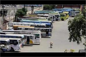 punjab haryana bus service started up to panipat