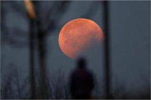 today is the last lunar eclipse of the year 2020