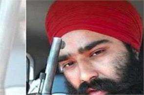 gangster dilpreet sent for 3 days remand
