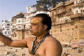 sanjay singh says yogi government is anti brahmin